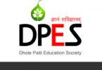 dpcoe-logo